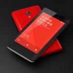 Xiaomi annonce le Hongmi 1S ()