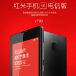 Xiaomi-Hongmi-1S-precio[1]