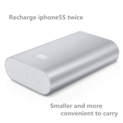 Xiaomi PowerBank 5200mAh ()