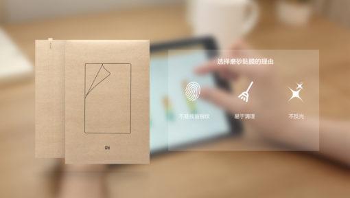 Xiaomi MiPad - Protection écran ()
