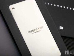 Xiaomi Mi4 : Fuite et date de la présentation ()