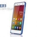 2014-Newest-Xiaomi-Mi4-Metal-Mobile-Phone-Border-Xiaomi-mi4-Bumper-Xiaomi-M4-Case-Blue