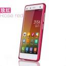 2014-Newest-Xiaomi-Mi4-Metal-Mobile-Phone-Border-Xiaomi-mi4-Bumper-Xiaomi-M4-Case-Rose