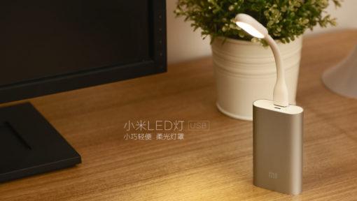 Xiaomi Lampe USB ()