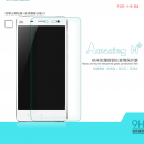NILLKIN_Amazing_H_Nano_Anti-burst_Tempered_Glass_For_XiaoMi_Mi (1)