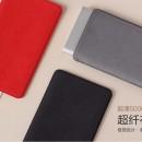 Xiaomi-PowerBank-Protection-5000mah (1)