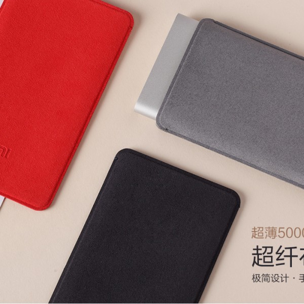 Xiaomi-PowerBank-Protection-5000mah (1)