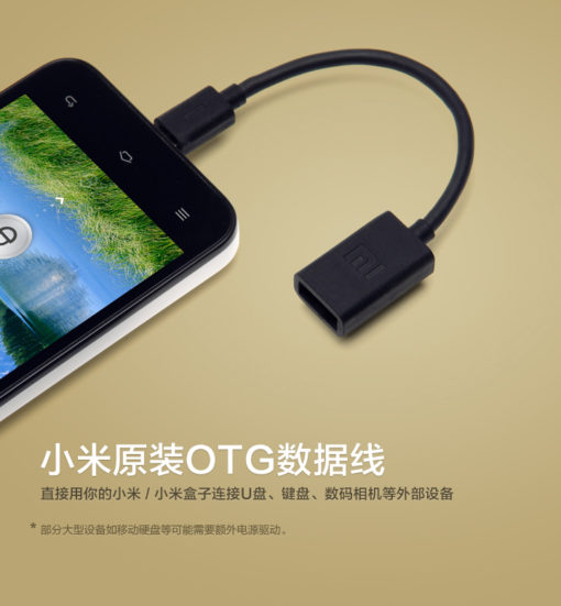 Cable OTG Xiaomi ()