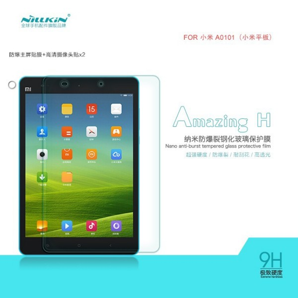 Nillkin Amazinf H for MiPad (3)