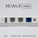 Xiaomi-Mi-Wifi-Mini-Router (2)