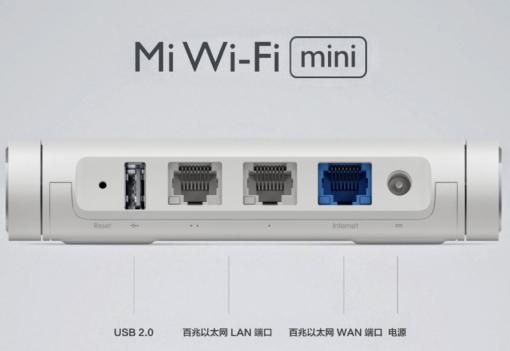Xiaomi MiWifi Mini (Blanc) ()