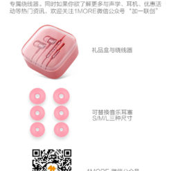 Ecouteurs à piston Xiaomi (Version Cristal) ()