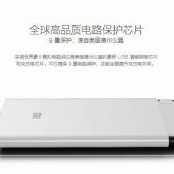 Nouveau Xiaomi PowerBank 5000mAh ()