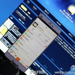 Xiaomi Mi5 : Encore des fuites... ()