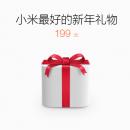Xiaomi Mini Mi Box (5)
