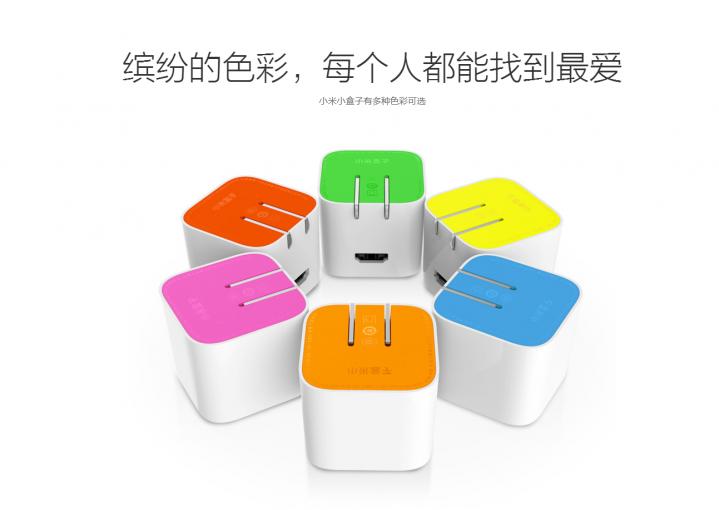 http://xiaomi-france.com/wp-content/uploads/2015/01/Xiaomi-Mini-Mi-Box-7.png