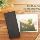 Xiaomi-PowerBank-Protection-10400mah (3)