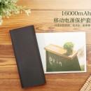 Xiaomi-PowerBank-Protection-10400mah (3)