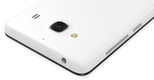 Xiaomi Redmi 2 PRO (2GB de RAM) ()