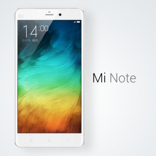 Xiaomi Mi Note BLANC (FDD-LTE) ()