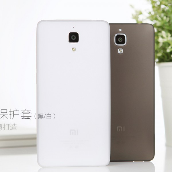 Xiaomi Mi4 Portection Souple (1)