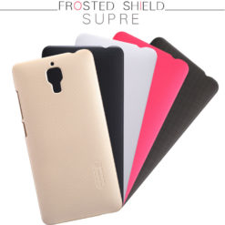 Mi4 - Nillkin Frosted (Coque de Protection) ()