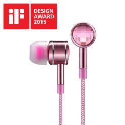 Xiaomi (1 MORE DESIGN) - Pink (13)