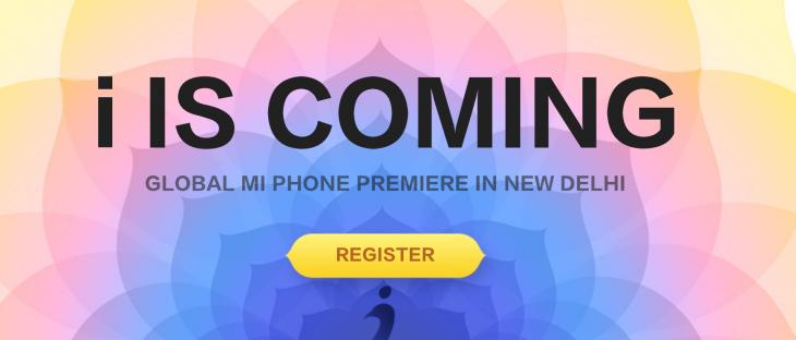 Xiaomi Mi4i Conference