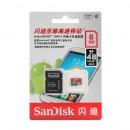 Sandisk - Carte microSD 8GB  (3)