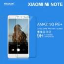 XIFRANCE.COM - MiNote – Nillkin Amazing PE (1)