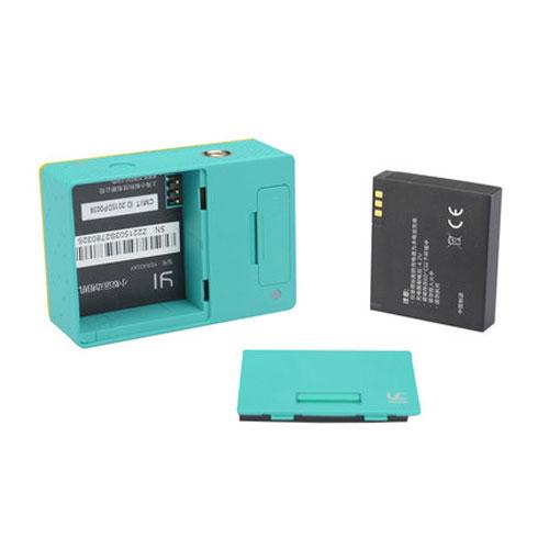 YiCam - Batterie de rechange KingMa ()