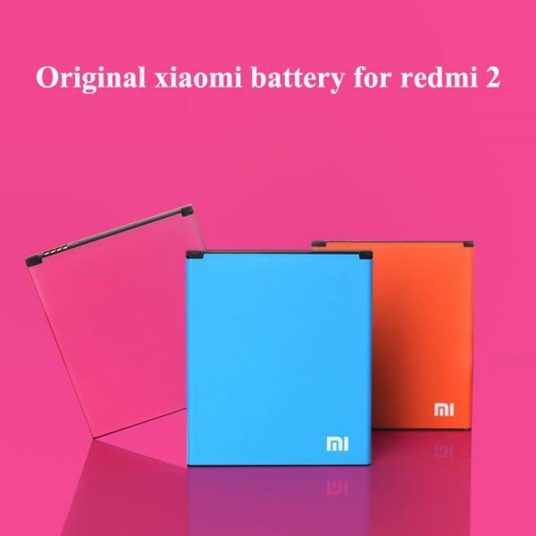 Original Batterie Xiaomi RedMi 2 2200mAh (1)