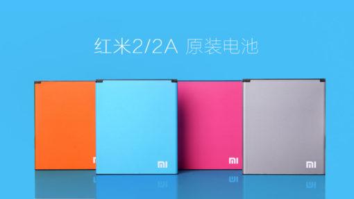 Xiaomi RedMi 2 - Batterie 2200mAh ()
