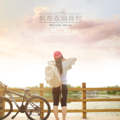 Xiaomi College Style Canvas Backpack (1)