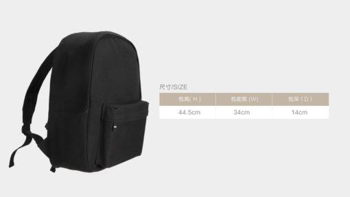 """Xiaomi - Sac à dos """"College Style"""" ()"""