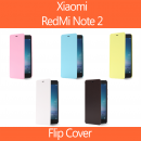 RedMiNote2_FlipCover
