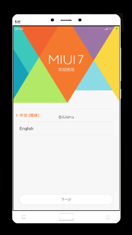 Xiaomi-Mi-Note-2-fuite1