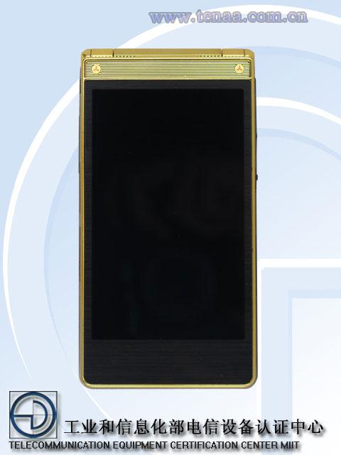 Xiaomi-SN-W2015-2