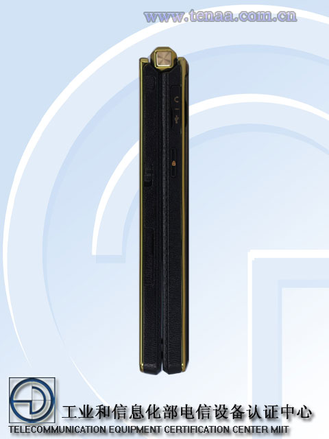 Xiaomi-SN-W2015-3