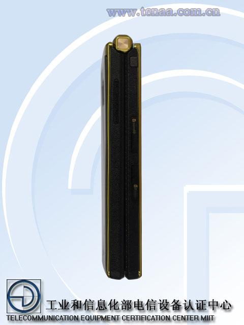 Xiaomi-SN-W2015-4