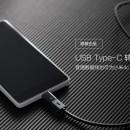 XIFRANCE.COM – Adaptateur USB Type C (2)