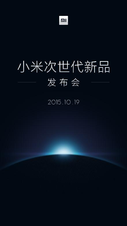 xiaomi-teaser-19-octobre