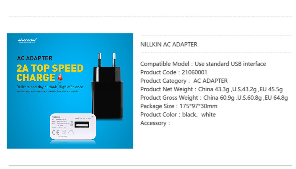 XIAOMI-FRANCE.COM - Chargeur Nillkin Rapide Compatible FRANCE (3)