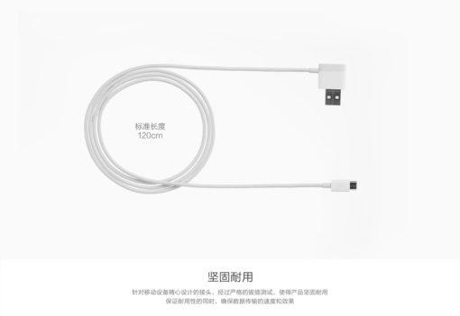 ZMI Cable USB de 120cm + Prise femelle (Dispo en France) ()