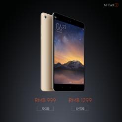 Xiaomi MiPad 2 (Version 16GB) ()