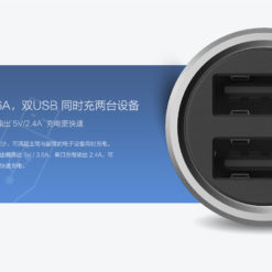 Chargeur Voiture Xiaomi - Allume cigare double USB ()