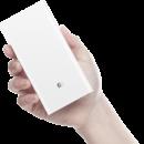 XIFRANCE.COM-Xiaomi-PowerBank-20000mAh (4)