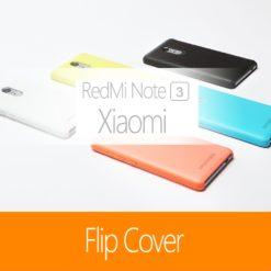 XIFRANCE.COM - Xiaomi RedMi Note 3 - Flip Cover (0)