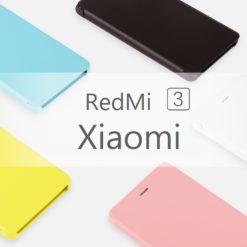 XIFRANCE.COM - Flip Cover RedMi 3