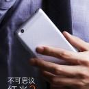 XIFRANCE.COM – Xiaomi RedMi 3 (4)
